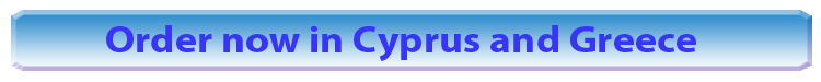 order now button for cyprus and greece